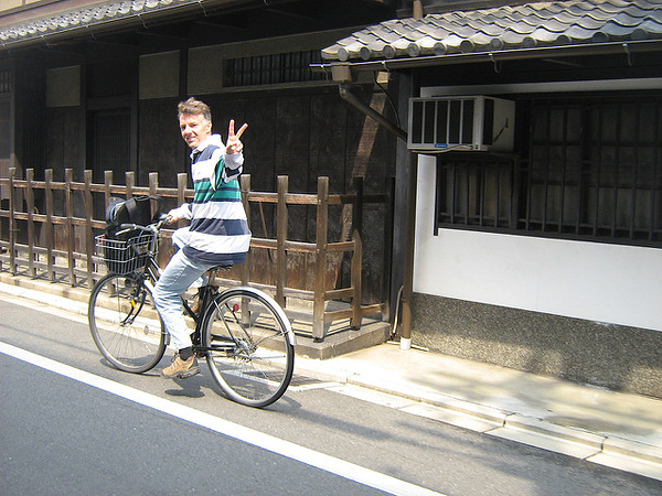 Cycling around Kyoto