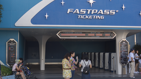 Disneyland Resort, Tokyo Disneyland, Tomorrowland, Fast Pass, FastPass, Fast, Pass, Distribution, Star Wars, Star Tours, Star Tours The Adventure Continues