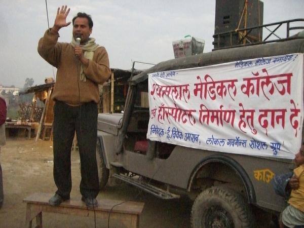 public-contribution-khagaria-institutes109.jpg