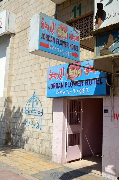 DSC_9757-jordan-flower-hotel.JPG