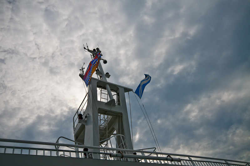 "The radar mast of the ""Coastal Celebration"""