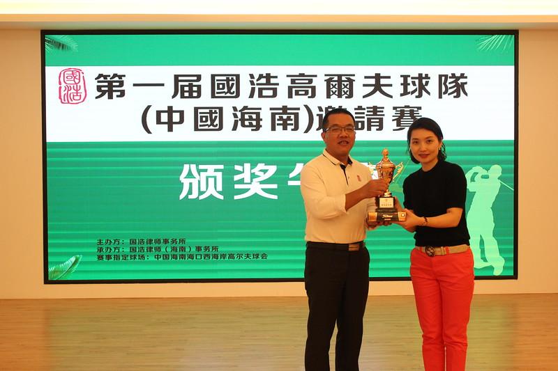 [20191223] 第一届国浩高尔夫球队(海南)邀请赛 (240).JPG