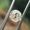 2.54ct Old Mine Cut Diamond, GIA U/V VS1 6