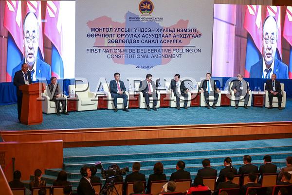 Монгол Улсын Үндсэн хуульлд нэмэлт, өөрчлөлт оруулах асуудлаар анхдугаар зөвлөлдөх санал асуулга