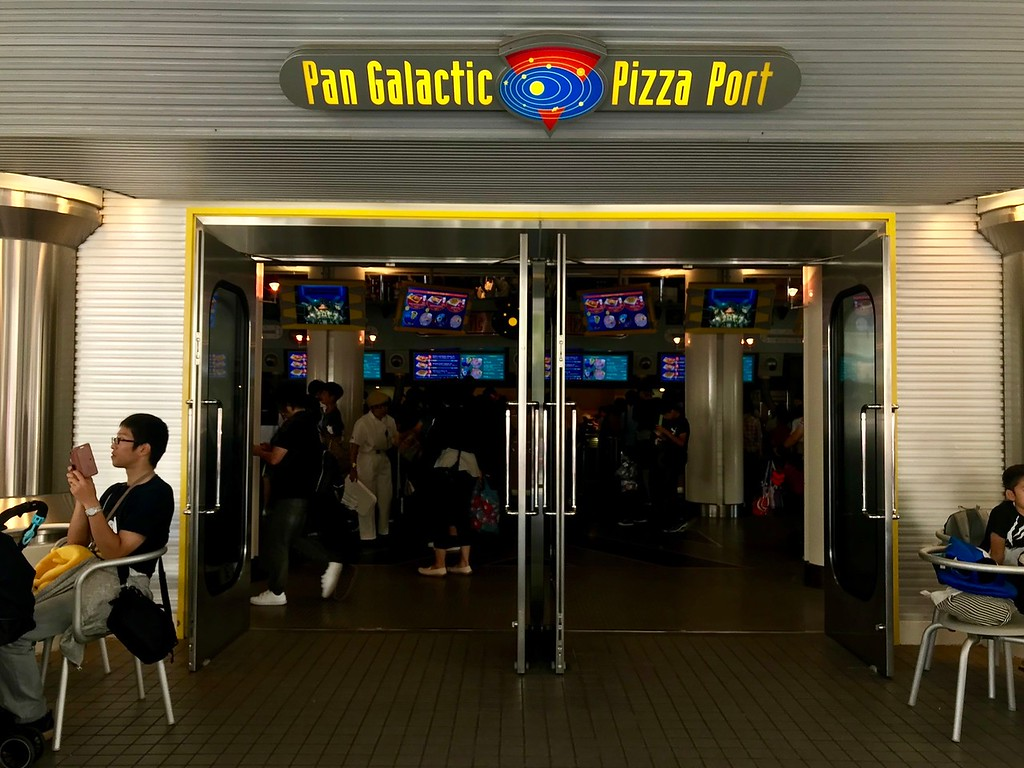 The entrance to Pan Galactic Pizza Port.