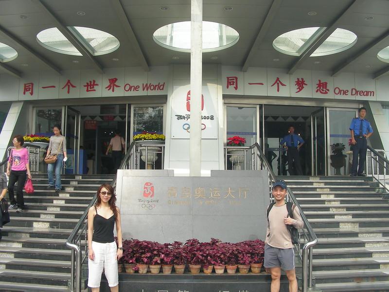 [20061005] QingdaoDay4 (8).JPG