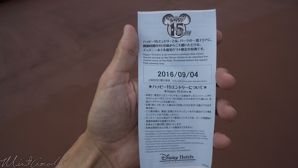 Disneyland Resort, Tokyo Disneyland, Tokyo Disney Sea, Tokyo Disney Resort, Tokyo DisneySea, Tokyo, Disney, Early Entry