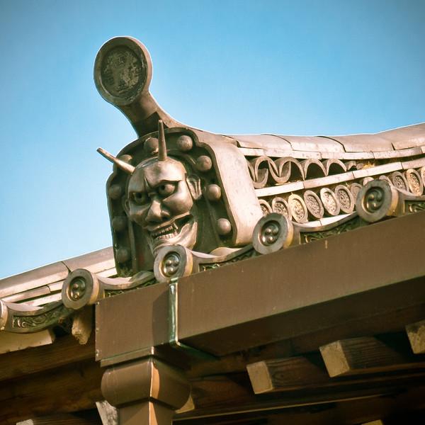 Uji - Mampuku-ji Temple-23.jpg