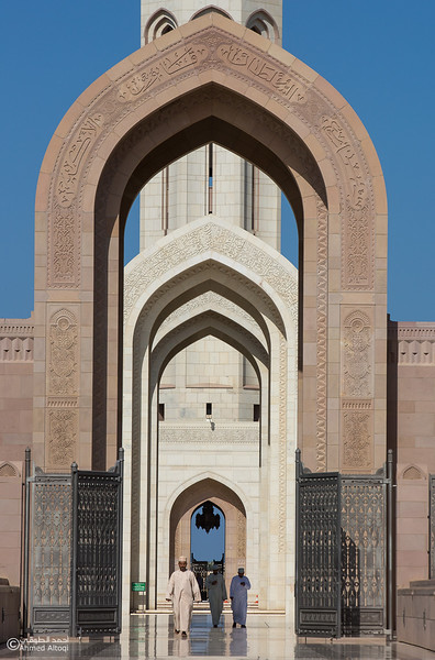 Sultan Qaboos Mosque - Busher (32).jpg