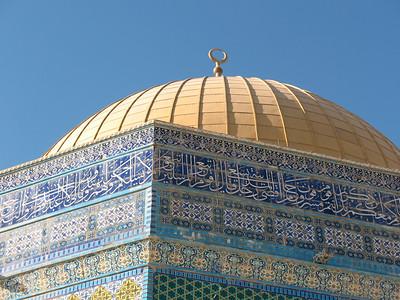 Dead Sea, Dome of the Rock, & Al Aqsa Mosque