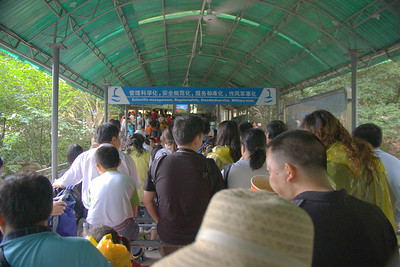 Huangshan 2007