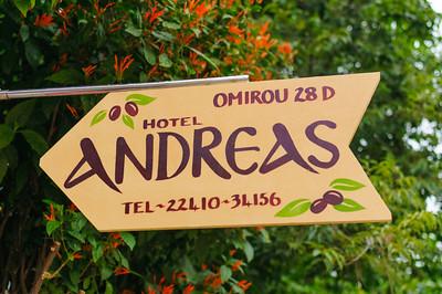 Hotel Andreas - 2013