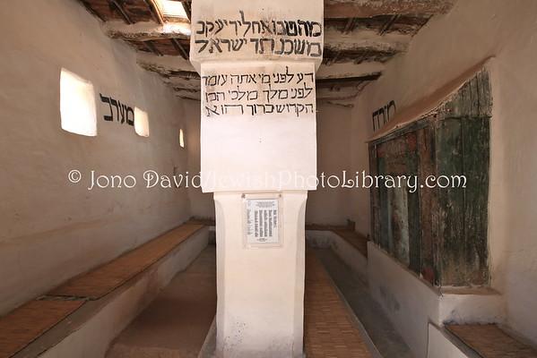MOROCCO, Khemis Arazane. Khemis Arazane Ancient Synagogue (2.2015)