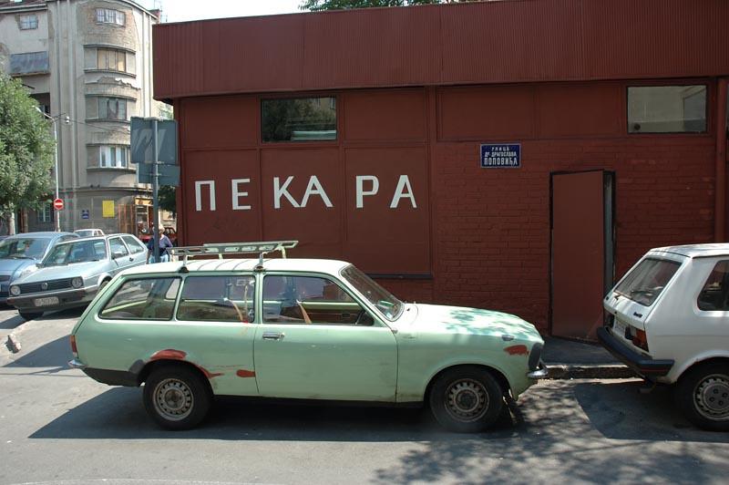 serbia(a) (68).jpg