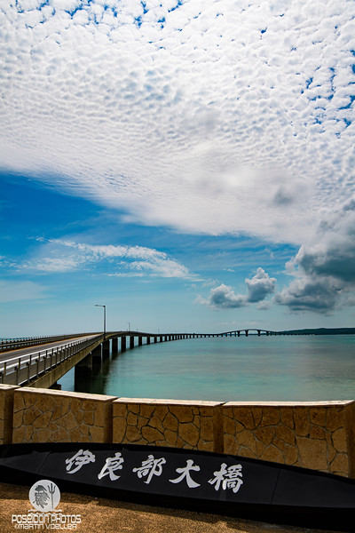 Irabujima Bridge of Miyako Island