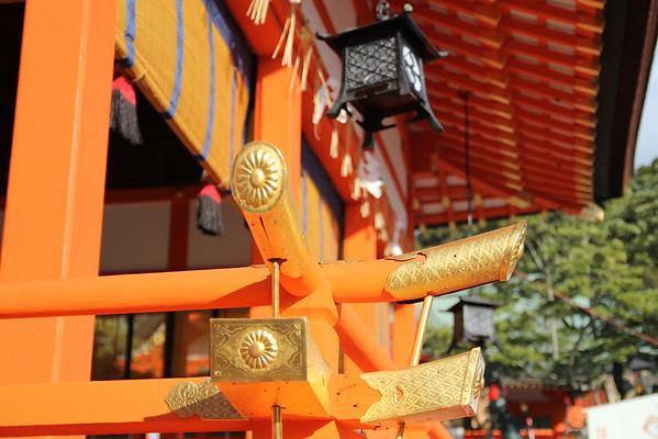 Kyoto Stuff