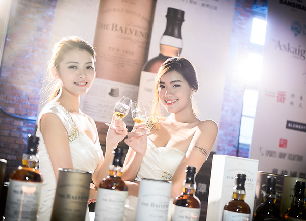 2016 Whiskylive & Taipei Bar Show | 活動紀錄