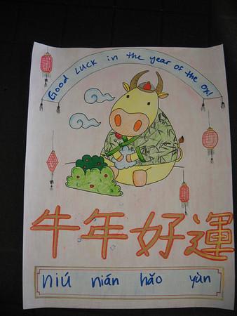 Chinese New Year (2/10/2021)