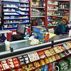 South Tel Aviv Corner Supermarket