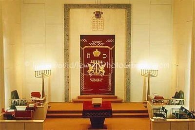 LUXEMBOURG, Luxembourg City. Synagogue de la Ville Luxembourg. (2006)