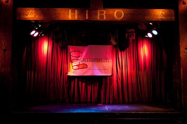Hiro Ballroom