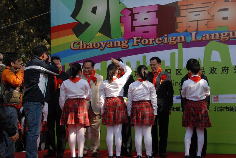 [20111015] Beijing Foreign Language Festival (16).JPG