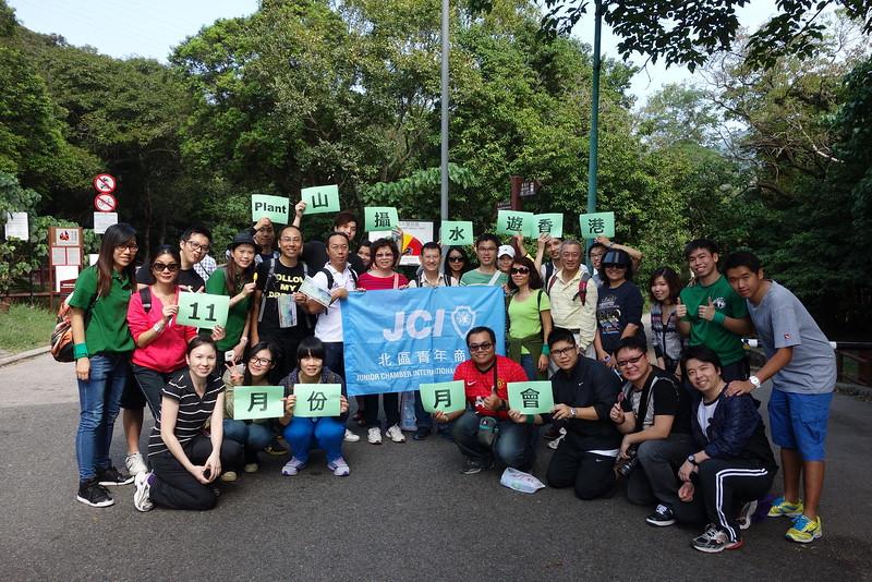 20131117 - Plant 山攝水遊香港暨11月份月會