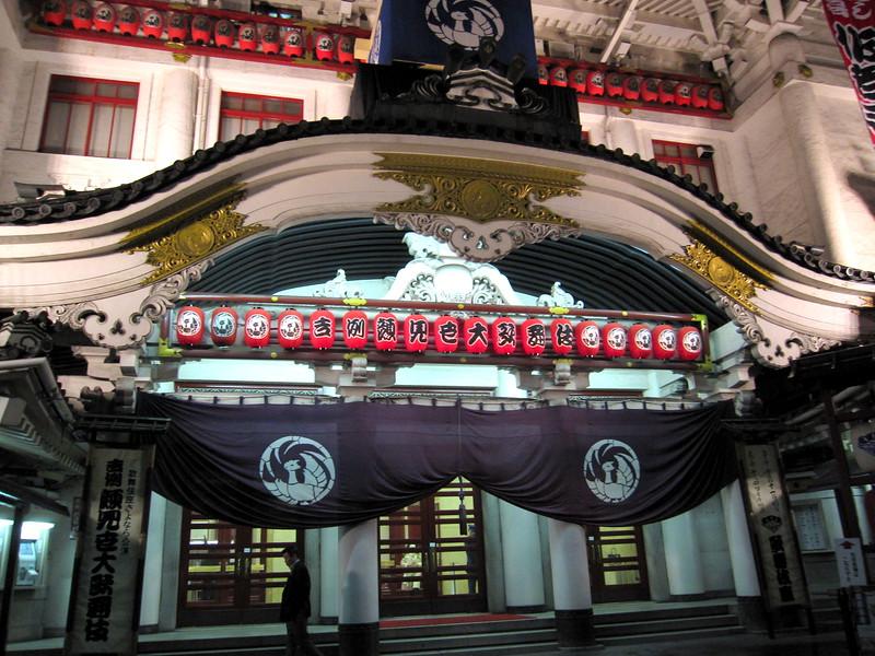 Kubuki-za Theatre