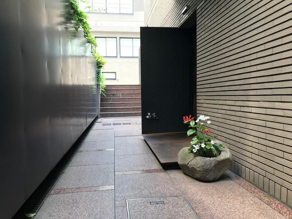 atelier Morimoto XEX