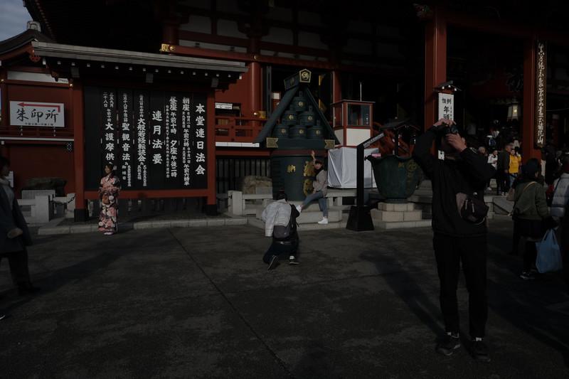 2019-12-21 Japan-974.jpg