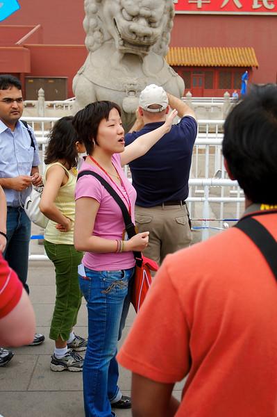 Beijing  32.jpg