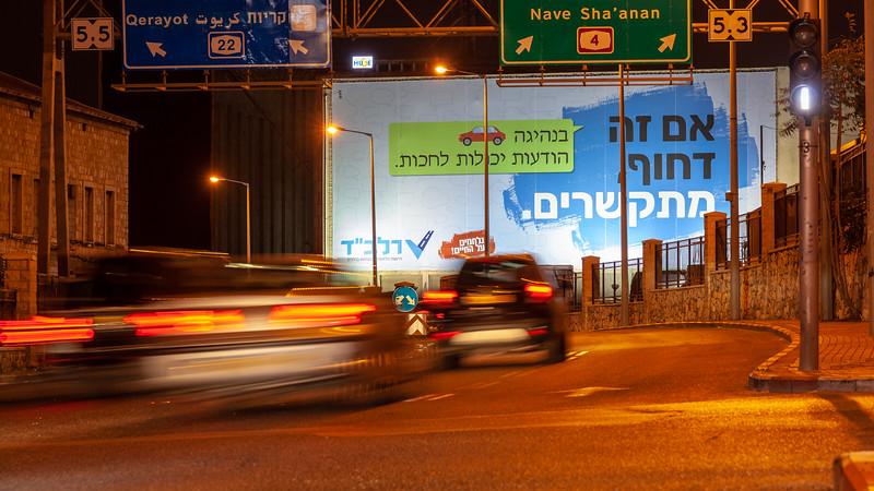 11-04-18 Huge RALBAD Haifa Big (41 of 106).jpg