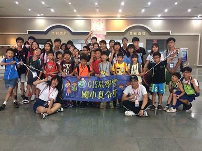 20170728GIS易學堂國小夏令營圓滿結訓