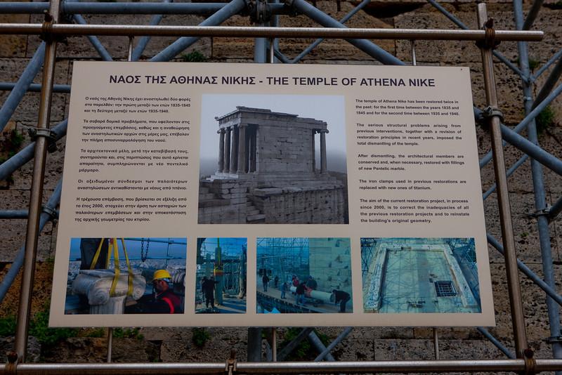 Greece-4-3-08-33147.jpg