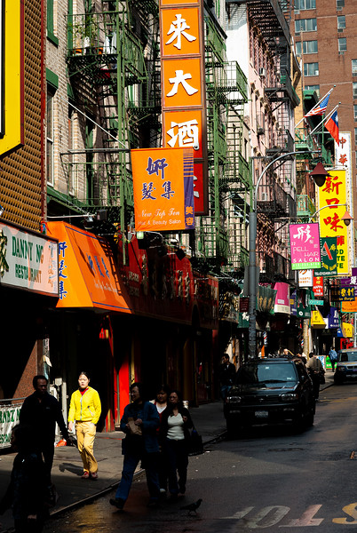 Colorful Buildings on Pell Street in New York City