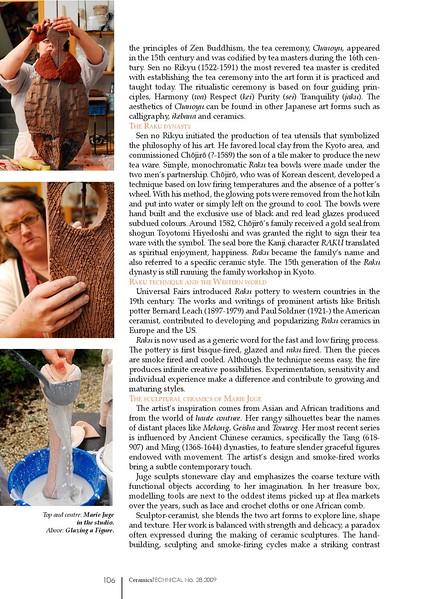 22_Juge_28Digital-page-002.jpg