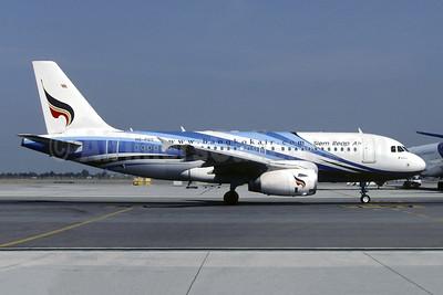 Siem Reap Airways International