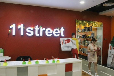 11street Office