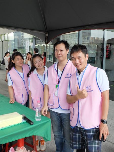 20130908 台中市政府育兒支持園遊會志工服務