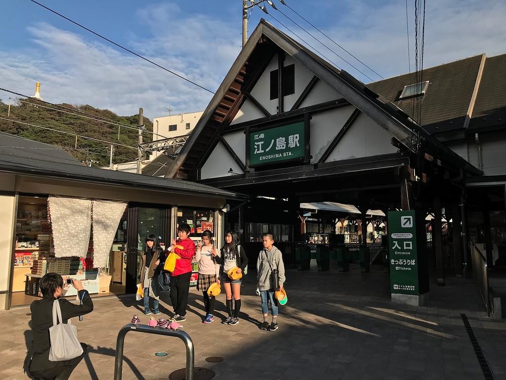 Enoshima Station.