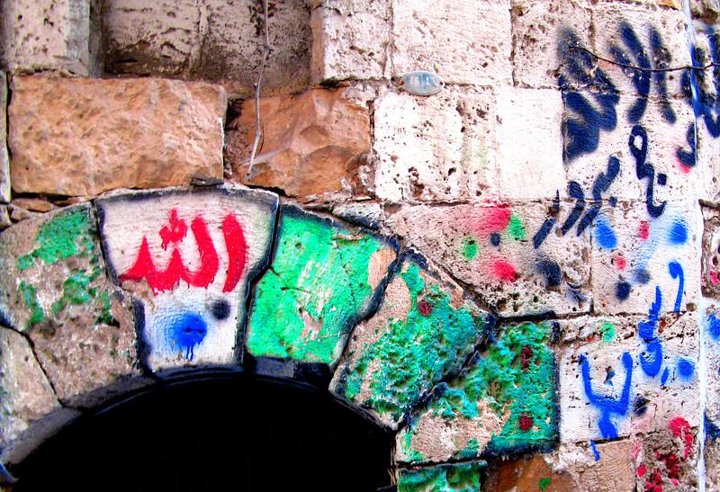 Arab_Graffiti_1416-106.jpg