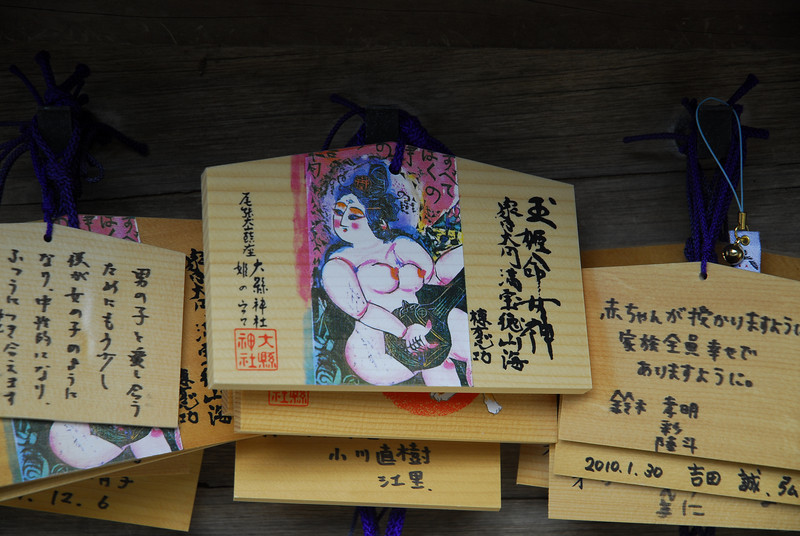 Ogata Shrine (festival)
