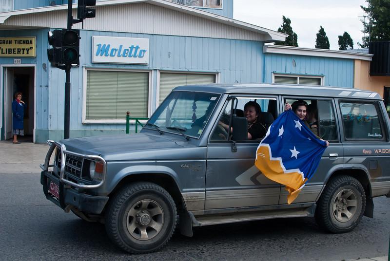 Puerto Natales 201112 (97).jpg