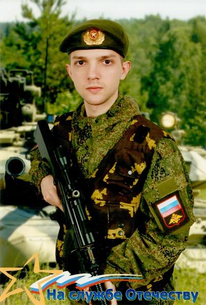 Alex-Army-1.jpg