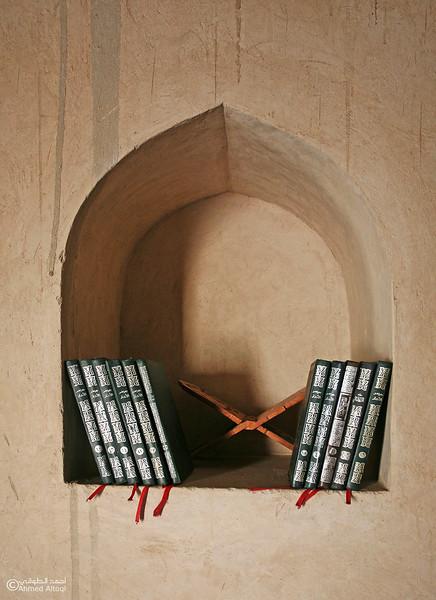 Nakhal fort 10- Oman.jpg