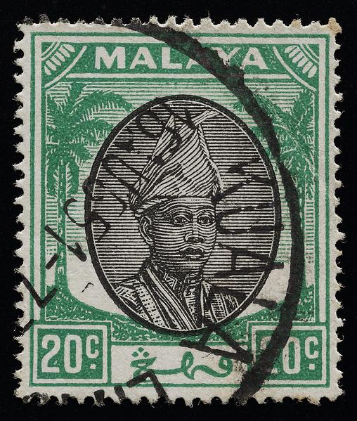 Malaya Pahang small heads issue 20c black and green