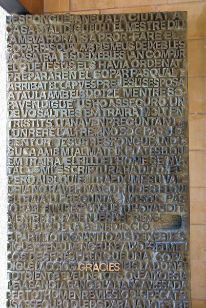 Sagrada Família door. (Dec 12, 2007, 03:57pm)