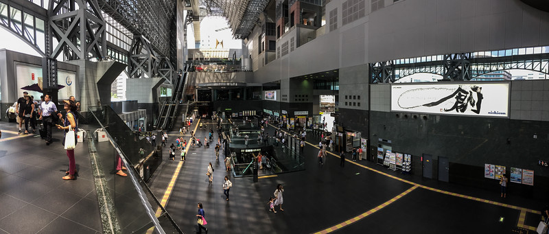 Kyoto Station. This building is ginormous and amazing.