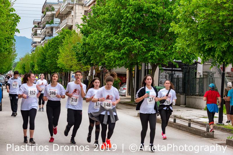 Dromeis-5km (545).jpg