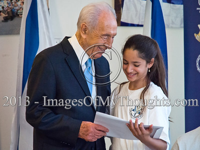 20130916 IDF Orphans Celebrate Bar-Mitzvahs with Israeli President